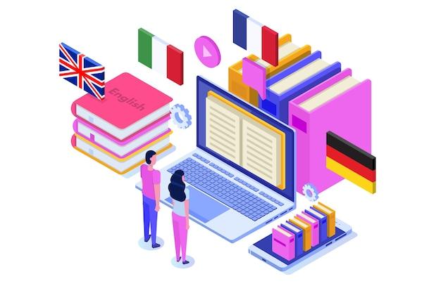 語学学校、オンライン学習。トランスレーター等尺性。