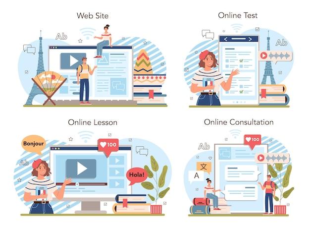 어학원 온라인 서비스 또는 플랫폼 세트. 외국어를 가르치는 교수. 새로운 언어 어휘를 배우는 학생들. 온라인 수업, 시험, 상담, 웹사이트. 평면 벡터 일러스트 레이 션