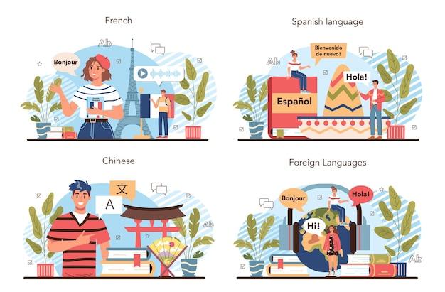 어학원 세트입니다. 외국어를 가르치는 교수. 새로운 언어 어휘를 배우는 학생들. 글로벌 커뮤니케이션의 아이디어입니다. 만화 스타일의 벡터 일러스트 레이 션