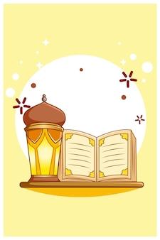 Lantern and koran ramadan mubarak cartoon illustration