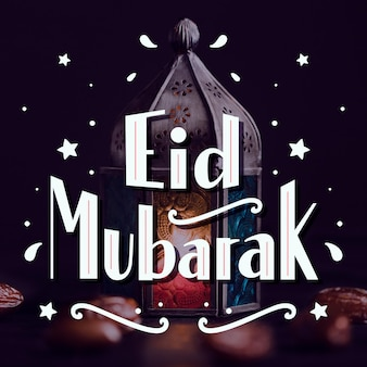 Lantern in the night and eid mubarak lettering