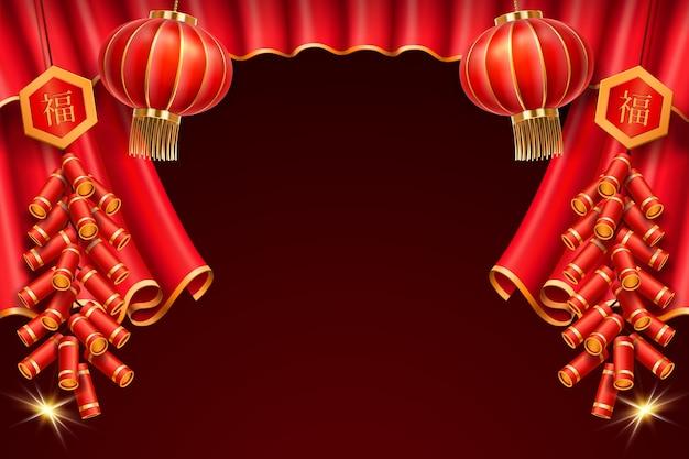 ランタンとカーテン、アジアの休日のお祝いのための現実的な花火を燃やします。明暗