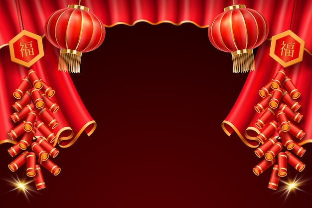 Lanterns and curtain, burning realistic fireworks for asian holiday celebration. lights and shade