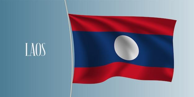 ラオスの旗を振って