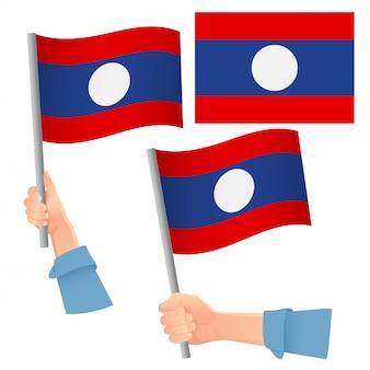 ラオスの旗を手にセット