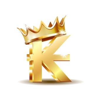 ラオスのキープ通貨記号、白い背景に金色の王冠と金色のお金の記号