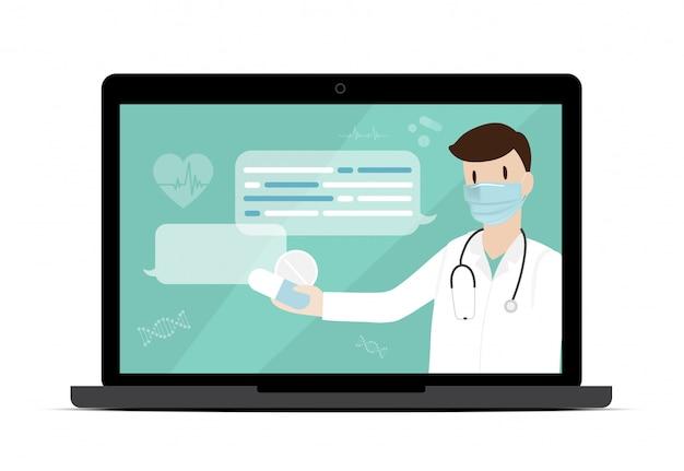 ドクターとのメッセンジャーとオンライン相談のチャットのラップトップコンピューターの画面。フラットの図。ヘルスケアおよびeメディカルコンセプトデザイン
