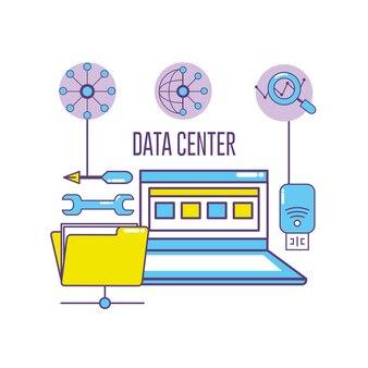 データセンターシステムを備えたラップトップ技術