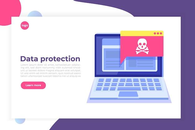 노트북 바이러스 악성 코드 트로이 목마 알림 또는 경고