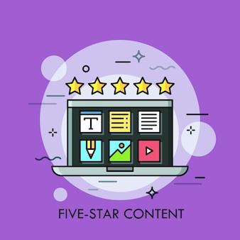 画面上のデスクトップアプリケーションアイコンと5つの金色の星が付いたラップトップ。高品質のコンテンツ作成、肯定的なレビュー、オンライン評価の概念