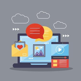 멀티미디어 아이콘이 있는 노트북