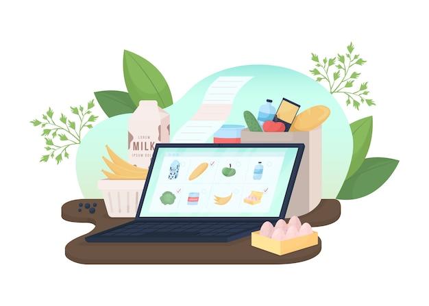 온라인 음식 주문 평면 개념 일러스트와 함께 노트북 소매 서비스 식료품 배달 만화 일러스트 슈퍼마켓 상품 및 제품 창의적인 아이디어