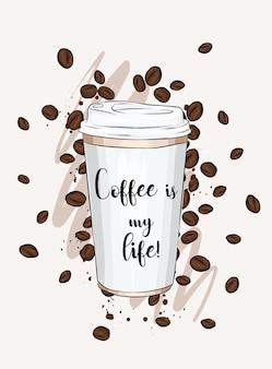 コーヒーと穀物の大きなグラス