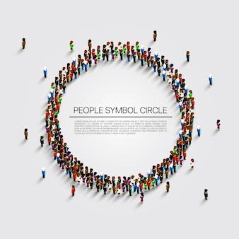 円の形をした大勢の人。ベクトルイラスト