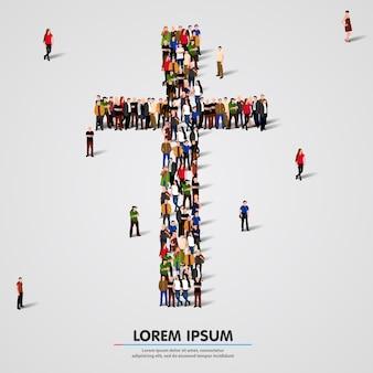 십자가 모양의 큰 그룹의 사람들