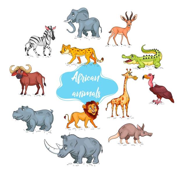 アフリカの動物の大規模なセット。漫画のスタイルで面白い動物のキャラクター。子供のイラスト。ベクトルコレクション。