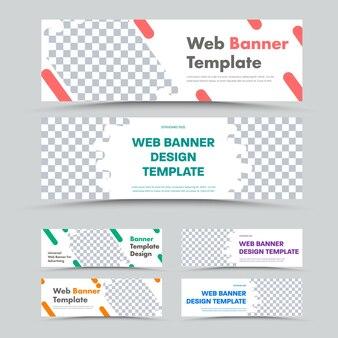 写真の抽象的な不均一な形状の水平方向の白いウェブバナーの大規模なセット。広告用のテンプレートの標準サイズ。