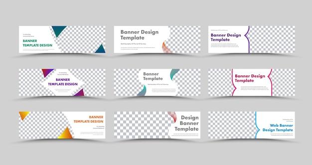 이미지 및 색상 텍스트에 대 한 다른 모양에 대 한 장소를 가진 수평 흰색 웹 배너의 대형 세트. 비즈니스 및 광고를위한 디자인.