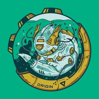 Larvalbot origin illustration