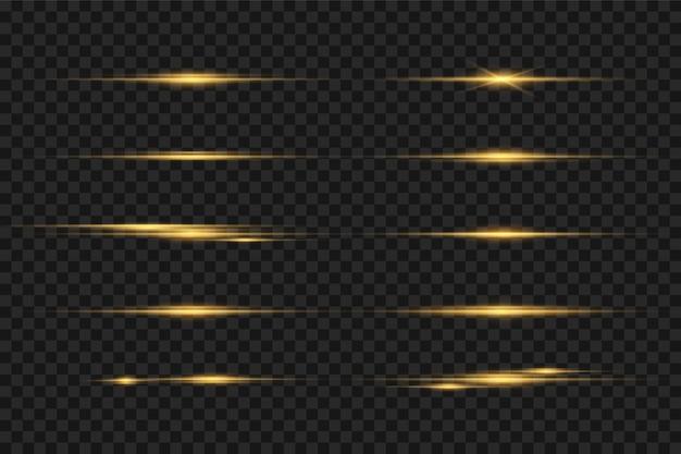 레이저 빔, 수평 광선. 골드 라이트 플레어. 수평 렌즈 플레어 팩. 태양 광선. 빛나는 빛이 투명한 backgroun에 폭발합니다.