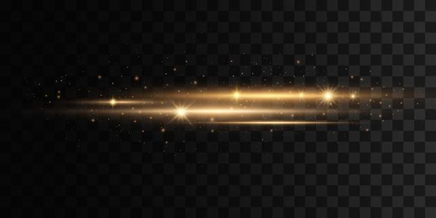 レーザー光線、光フレア。