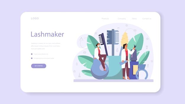 Lashmaker 개념 웹 배너 또는 방문 페이지