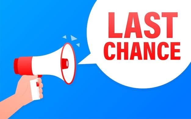 Last chance megaphone blue banner.   illustration.