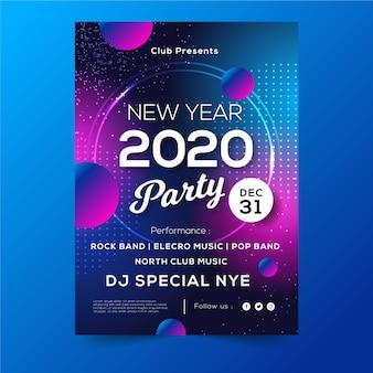 Плакат вечеринки в последний день года