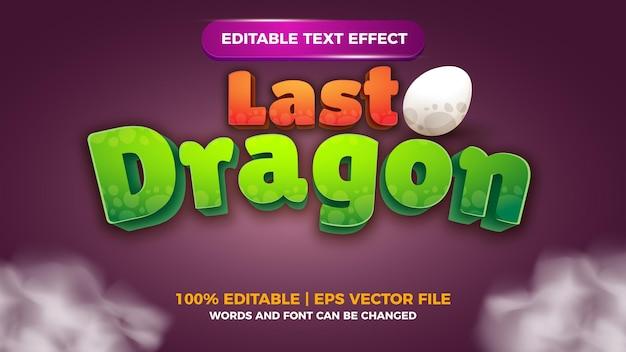 마지막 드래곤 만화 제목 게임 편집 가능한 텍스트 효과