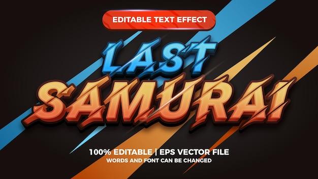 Редактируемый текстовый эффект последнего самурая