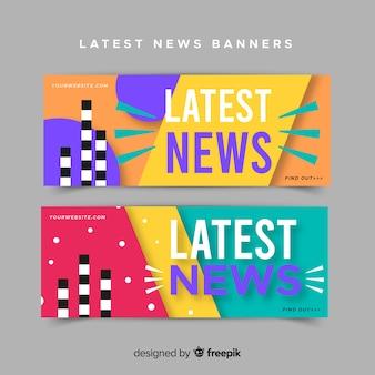 Коллекция последних новостей