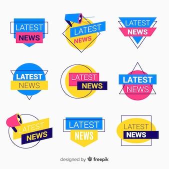 최신 뉴스 배너 모음