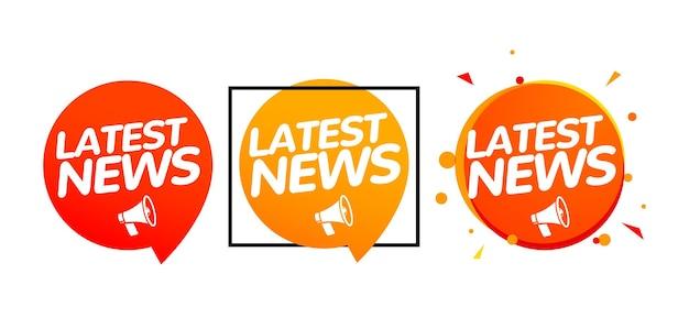 最新のニュース速報レポート。日刊紙やニュースレポートのバナーアイコンの概念。