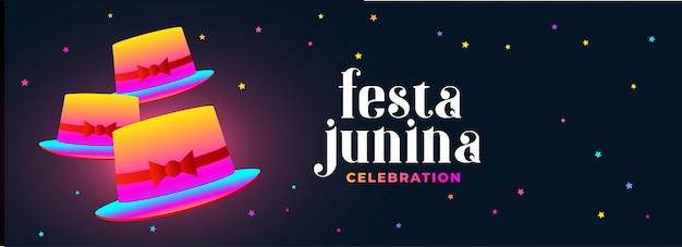 Latin american festa junina banner