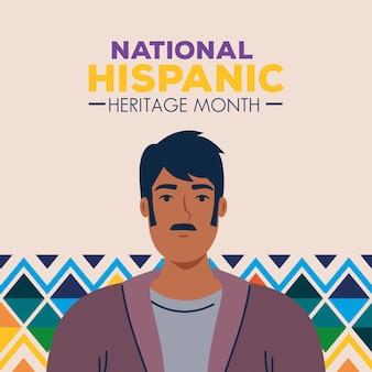 색깔 모양 디자인, 국가 히스패닉 문화 유산의 달 및 문화 테마와 라틴 남자 만화