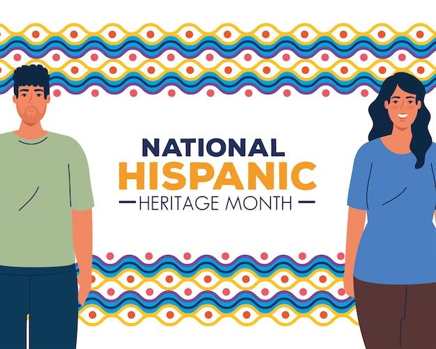 색깔 모양 디자인, 국가 히스패닉 문화 유산의 달 및 문화 테마와 라틴어 여자와 남자 만화