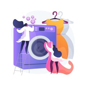ランドリーとドライクリーニングの抽象的な概念のベクトル図です。ランドリー施設業界、清掃および修復サービス、集配サービス、小規模ニッチビジネスの抽象的な比喩。