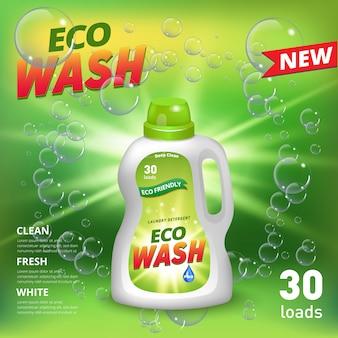 Стиральный порошок рекламный плакат. дизайн упаковки пятновыводителя для рекламы с мыльными пузырями. стиральный порошок баннер на зеленом фоне.