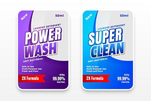 Etichette per detersivi e disinfettanti per bucato per la tua attività Vettore gratuito
