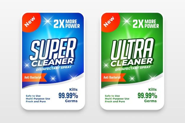 Progettazione di etichette per detersivi per bucato per il tuo marchio