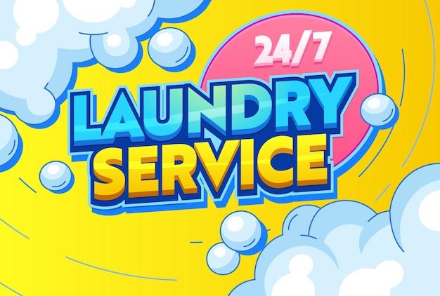 세탁 서비스 청소 의류 섬유 타이포그래피 배너. 고객 교반, 헹굼, 건조 및 다림질에 대한 문장. 건식 세척은 화학 용매를 사용합니다. 플랫 만화 벡터 일러스트 레이션
