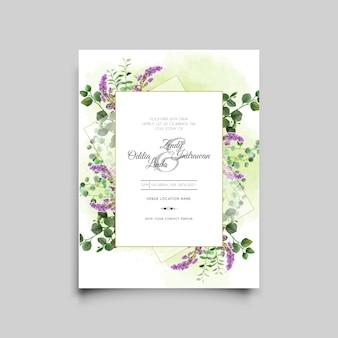 ラベンダーとユーカリの水彩画の結婚式の招待カード