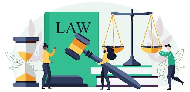 법과 정의 개념. 정의의 저울, 판사의 건축, 판사의 망치. 대법원. 만화 플랫 스타일