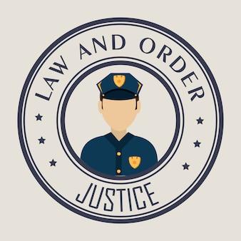 法律と法的正義のグラフィック