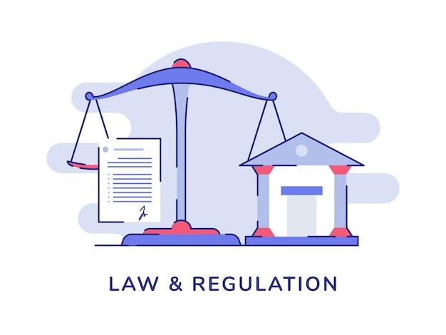 법률 및 규정 균형 척도