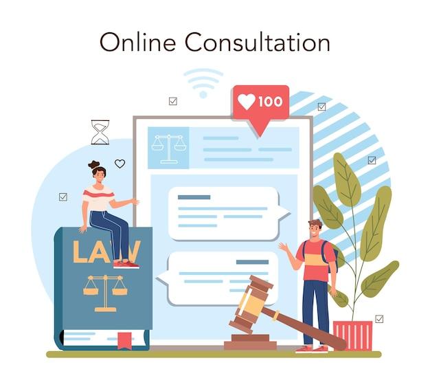 法律クラスのオンラインサービスまたはプラットフォーム。罰と判断の教育