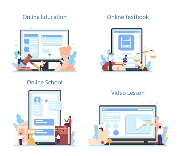 법률 클래스 온라인 서비스 또는 플랫폼 세트
