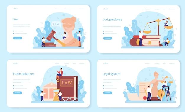 법률 클래스 웹 배너 또는 방문 페이지 세트