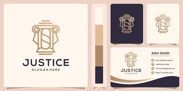 법률 사무소 정의 로고 디자인 및 명함 프리미엄 벡터