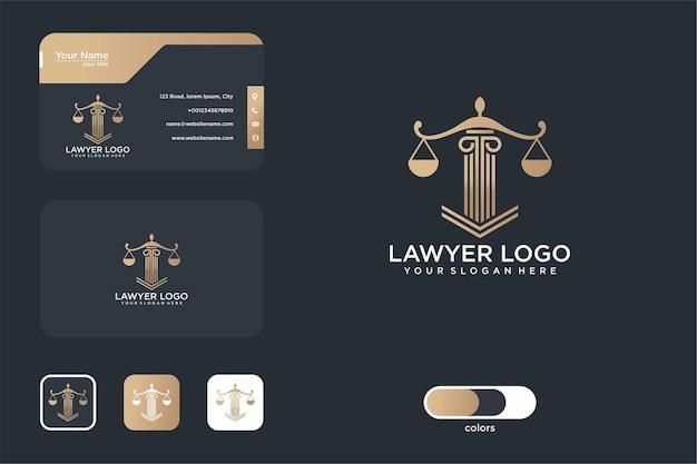 법률 회사 로고 디자인 및 명함
